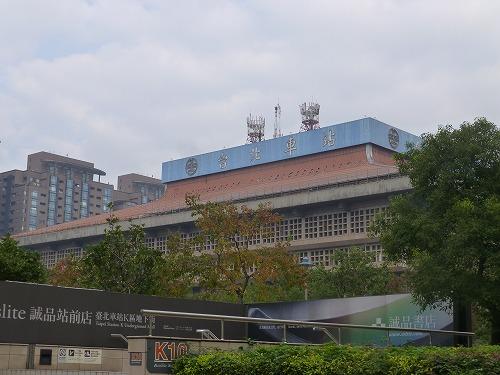 台湾・台北の台北駅