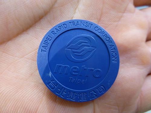 台湾・台北のメトロのチケット