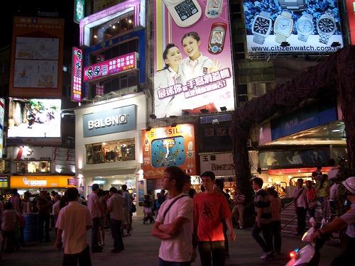 台湾・台北の西門町