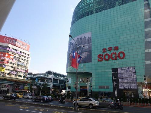 台湾・台北の太平洋SOGO