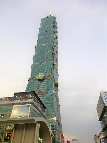 台湾・台北の台北101