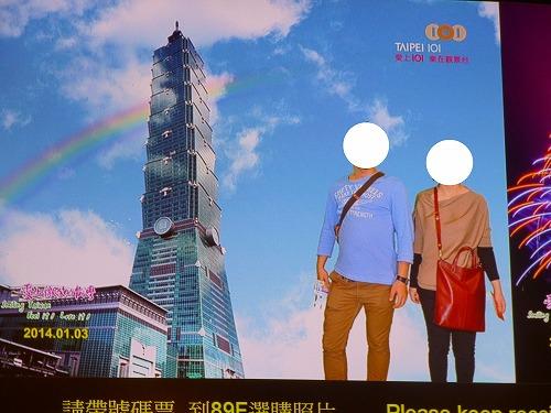 台湾の台北101での記念写真