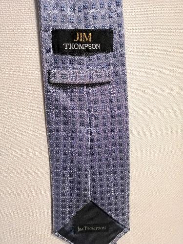 タイシルクの有名店ジム・トンプソンで購入したネクタイ