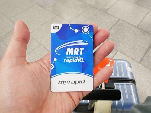 マレーシア・クアラルンプールで使用されている交通系ICカード:タッチ・アンド・ゴー・カード