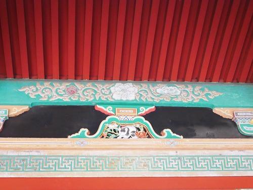日光東照宮にある左甚五郎作の眠り猫