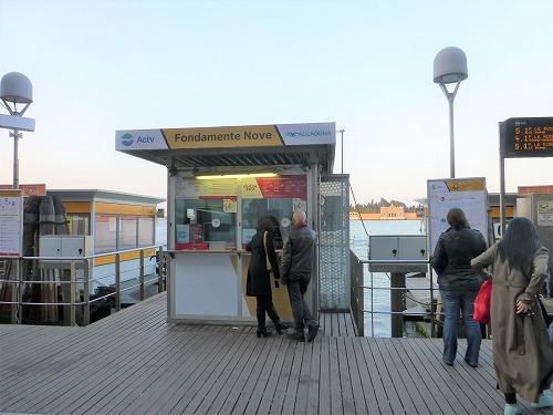 イタリア・ベネチアの水上バス(ヴァポレット)停留所