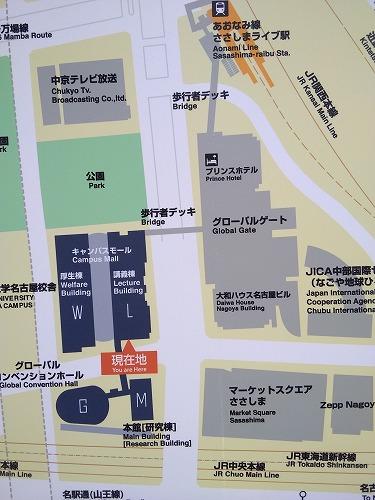 世界遺産検定の名古屋会場である愛知大学名古屋キャンパスの案内図
