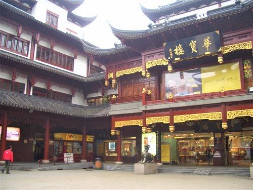 中国・上海の豫園商城
