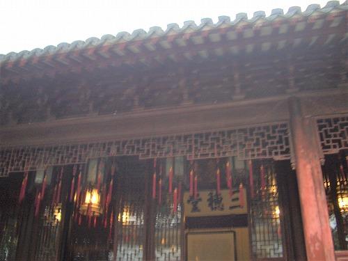 中国・上海の豫園にある三穂堂